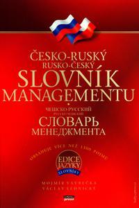 Česko-ruský, rusko-český slovník managementu