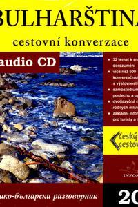 Bulharština - cestovní konverzace + CD
