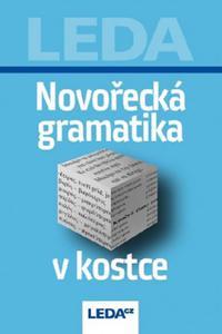 Novořecká gramatika v kostce