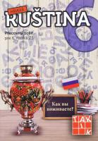 Hravá ruština 6 - Pracovný zošit pre 6. ročník ZŠ a gymnáziá