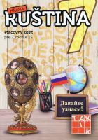 Hravá ruština 7 - Pracovný zošit pre 7. ročník ZŠ a gymnáziá