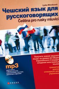Čeština pro rusky mluvící