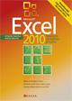 Microsoft Excel 2010 - Podrobná uživatelská příručka